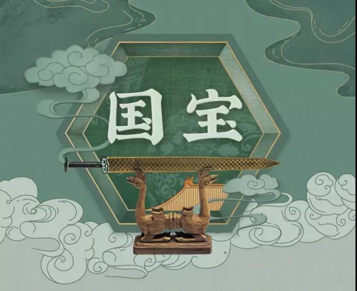认识了这100件国宝,你就能掌握半部中国文化史