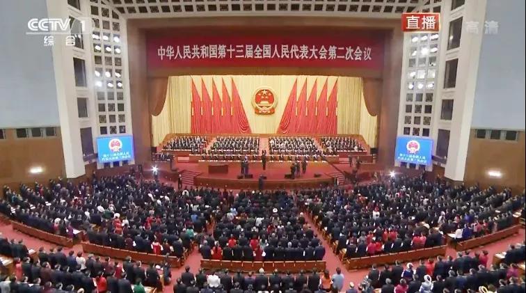 习近平等出席十三届全国人大二次会议开幕会
