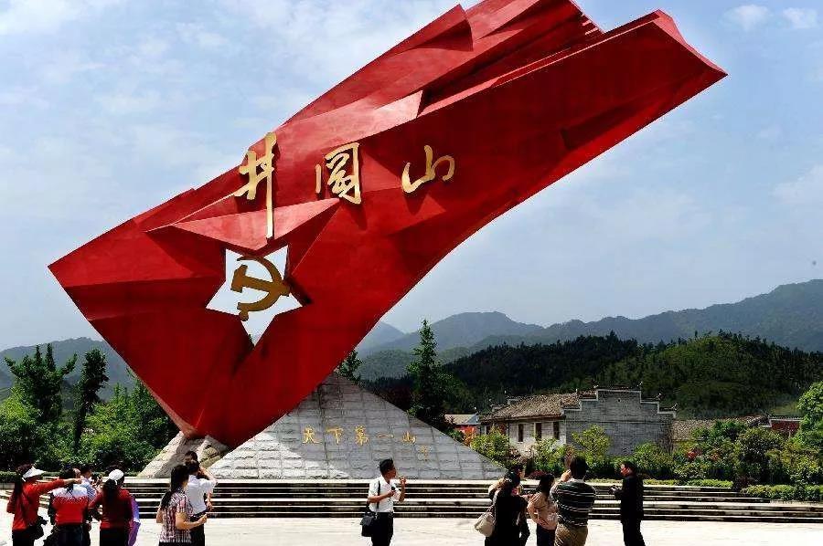 """文旅融合新焦点:红色文旅的万亿""""红色经济"""""""