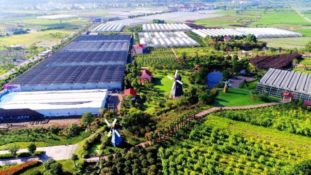 七部门联合印发第二批国家农村产业融合发展示范园创建名单