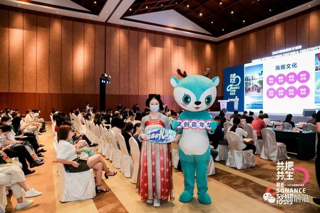 柳斌杰:打造神形兼备的文化创意产业