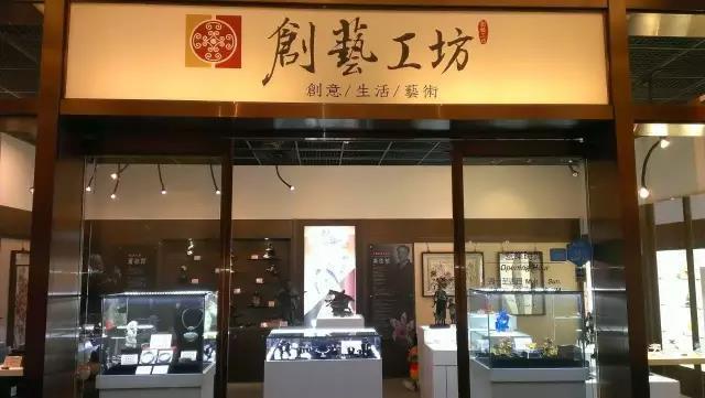 """台湾""""文创+""""的几大商业模式"""