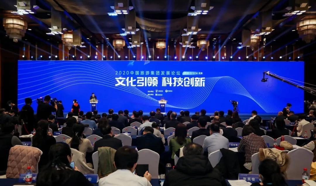 文旅部部长胡和平:五大方向布局旅游业新格局