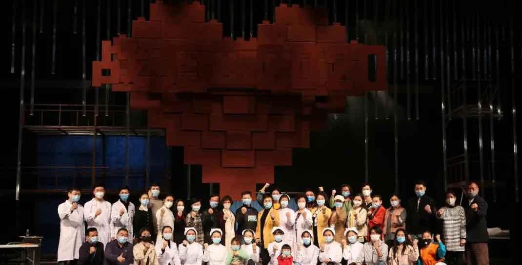 高光时刻:援鄂医疗队员登上艺术殿堂,全国首部战疫话剧出炉
