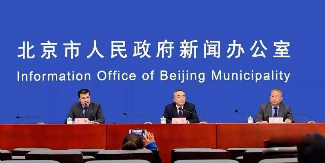 北京文旅融合26条出台,全国首个省级文旅融合总揽性规划