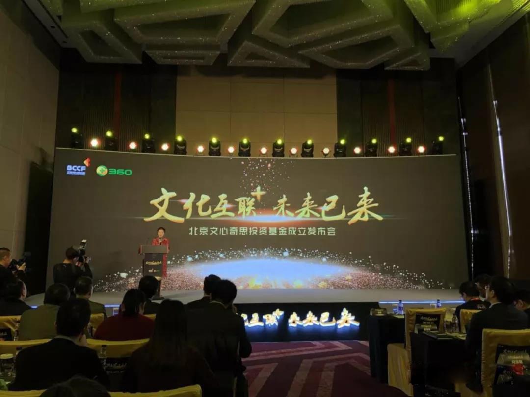 金巍丨结构、政策与技术变革下的文化和旅游产业金融