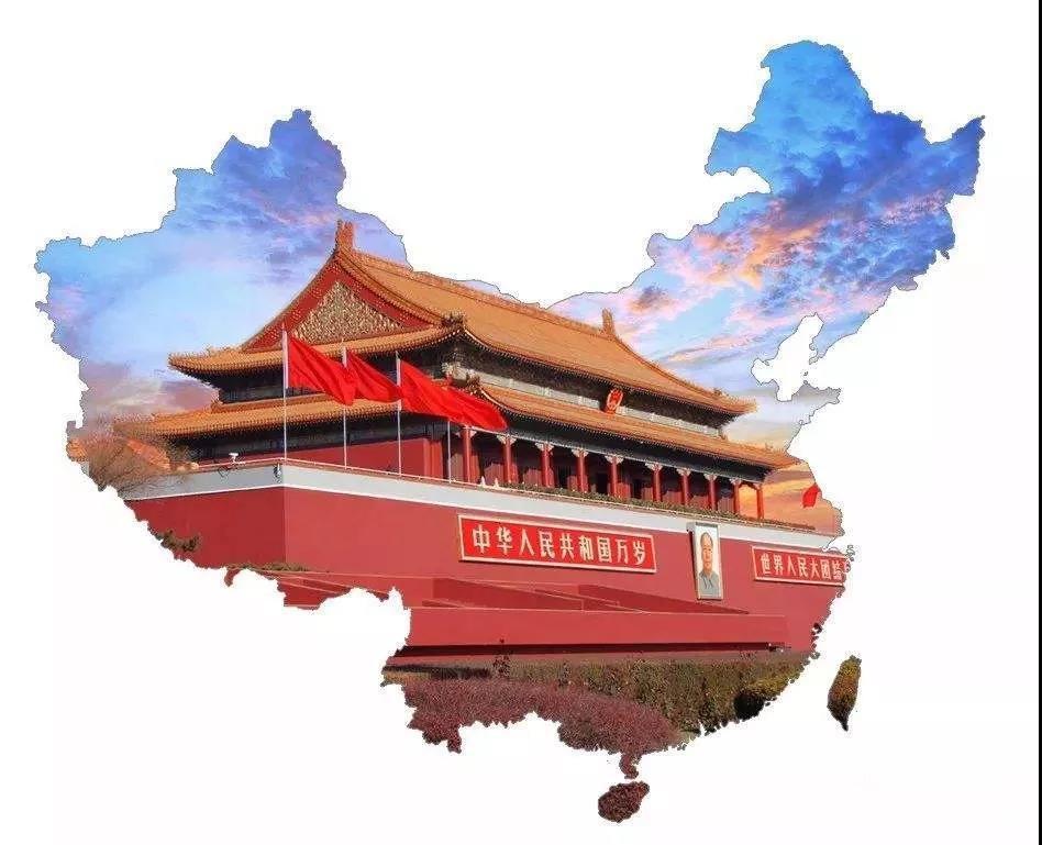胡娜文创产业研究 | 从国庆文化消费的突破创新看文化消费生态建设