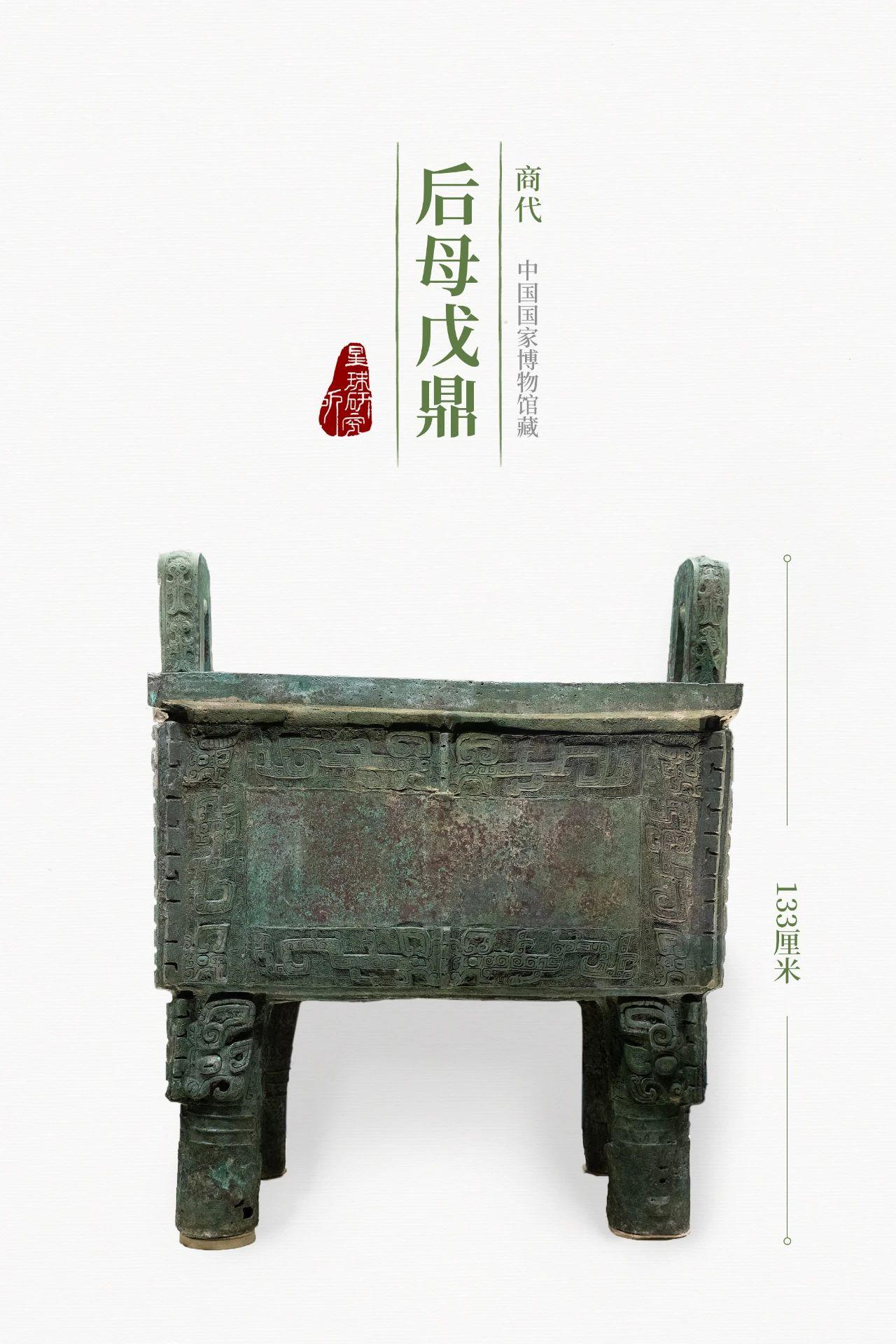 中国的青铜时代,有多震撼?