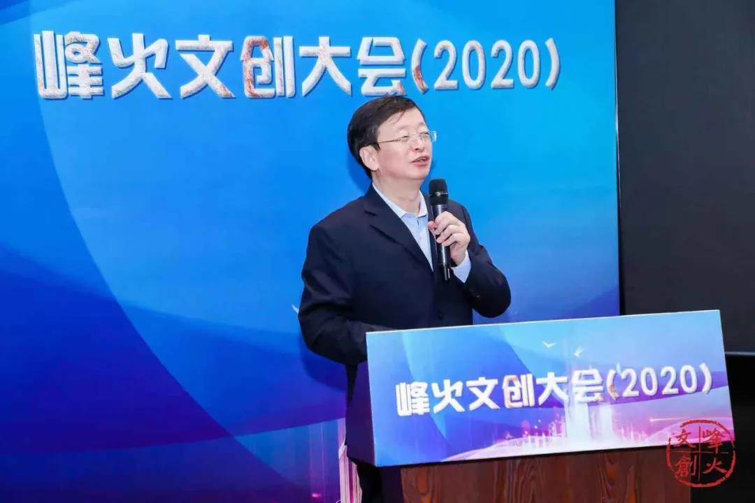 北大陈少峰谈文旅科技体验融合的趋势