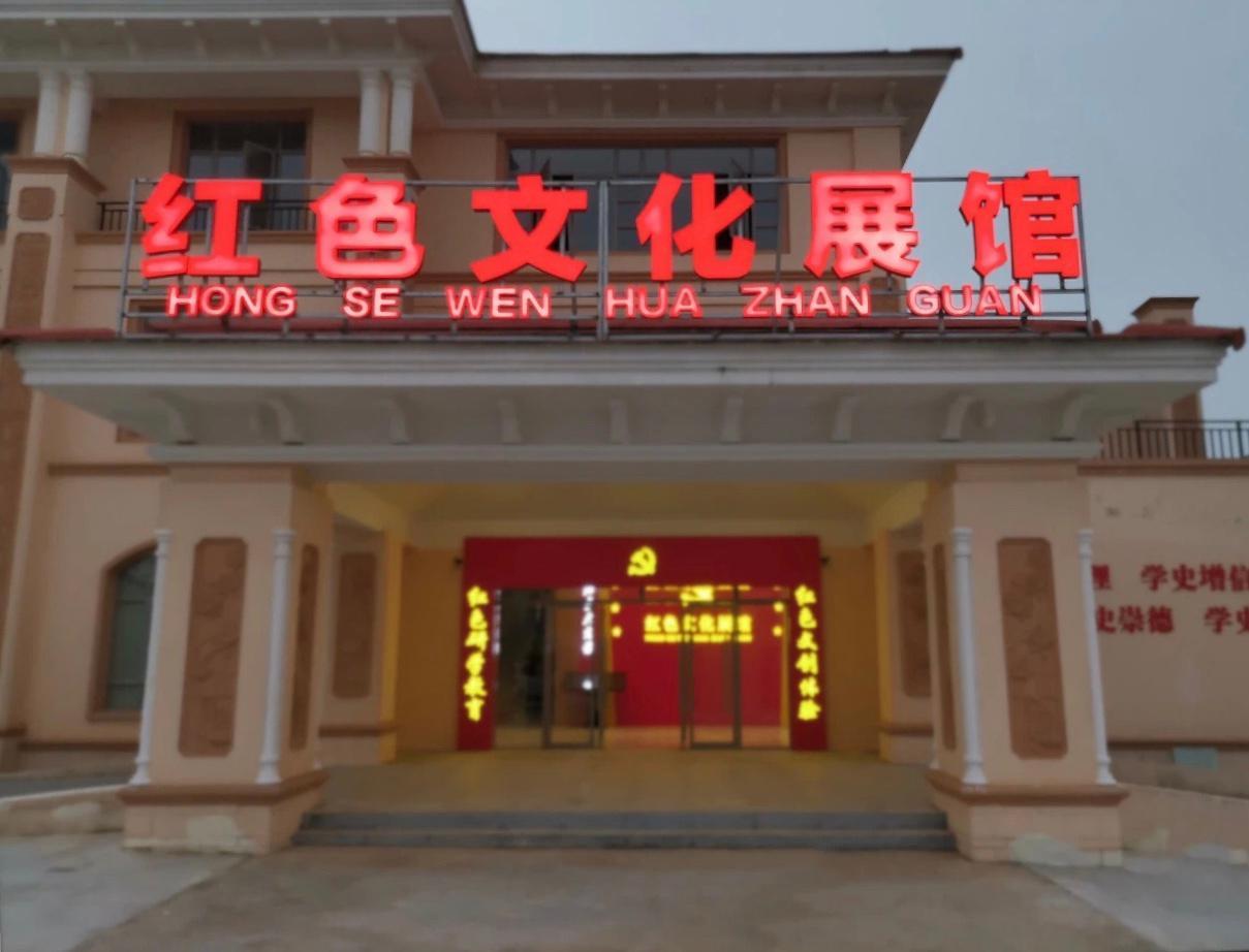丰城一大型红色文化展馆即将对外开放,首批展出藏品近6000件
