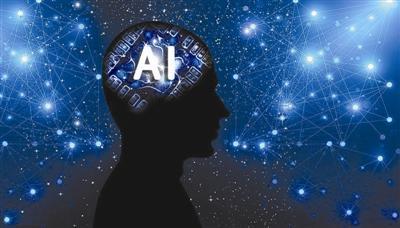 """高校首设博士专业,""""AI+戏剧""""如何谋新路?"""