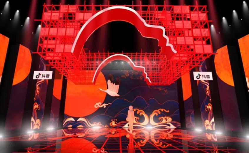 《上线吧!华彩少年》梦幻星光舞台,华丽开场