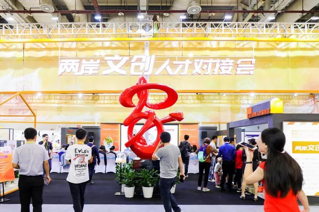 台湾学者:文博会对两岸文化交流与传承起重要作用