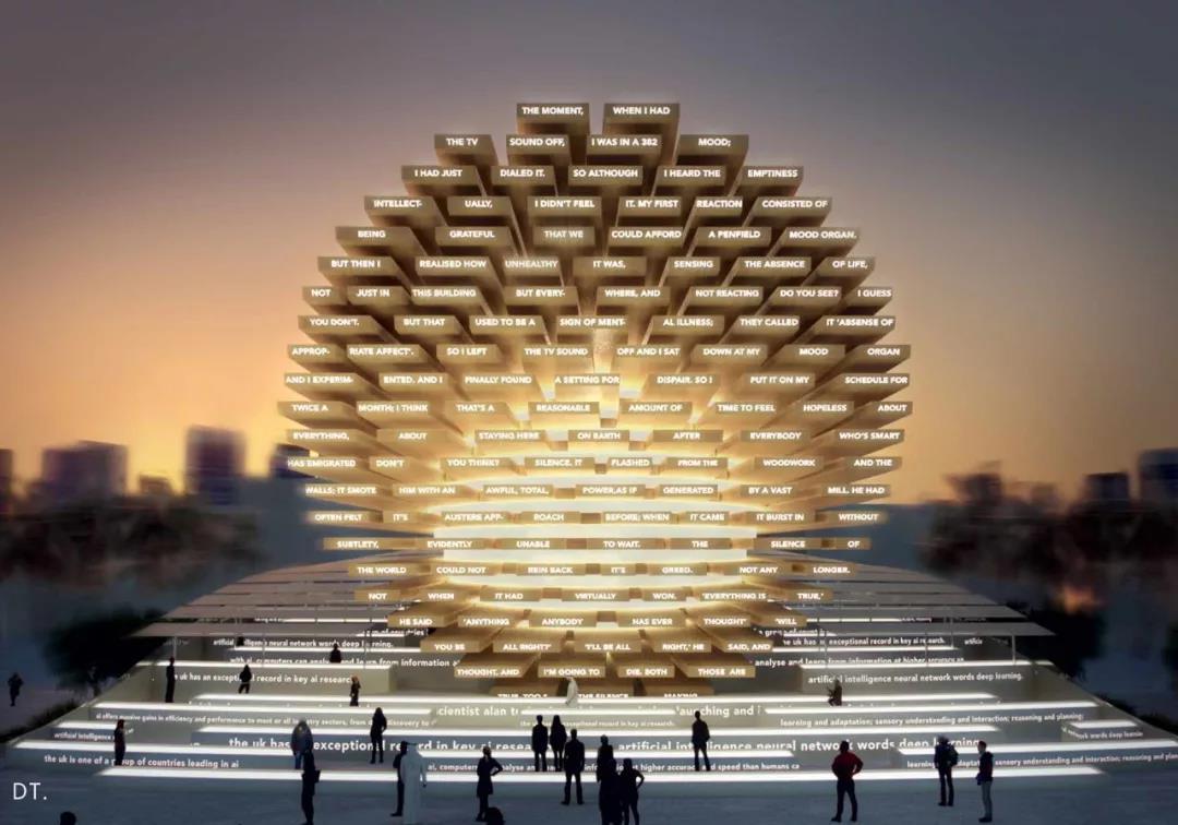 """2020迪拜世博会,各国展馆""""群魔乱舞""""!各国展览馆赏析!"""