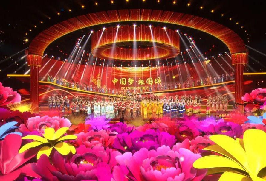 """""""中国梦•祖国颂""""节目形式、舞美曝光,太好看了!"""