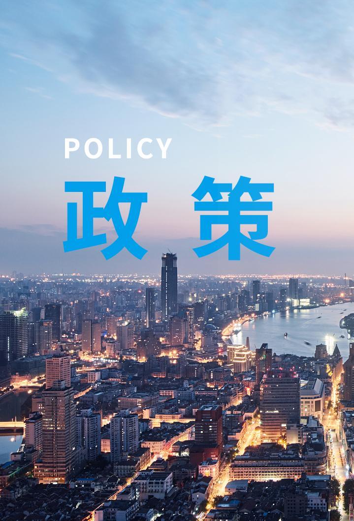 中央与各地方政府文化产业及两岸政策库