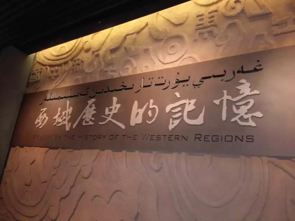 国家文物局局长刘玉珠 : 6000字深度介绍我国博物馆发展情况 & 困难挑战