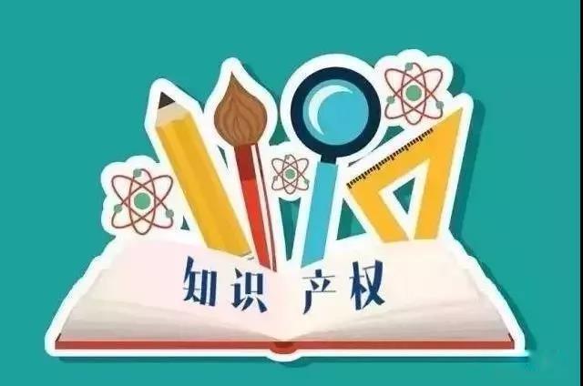 金 巍:文化产业知识产权证券化实践与创新分析