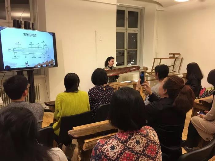 古典|古琴培训班在斯德哥尔摩中国文化中心开班