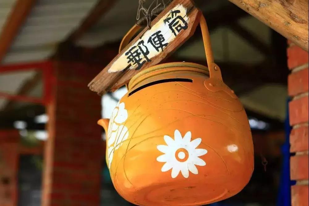 台湾生活文创型社区营造,有哪些借鉴的地方?