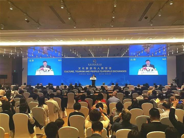 """文化旅游与人民交往""""分论坛在国家会议中心成功举办"""