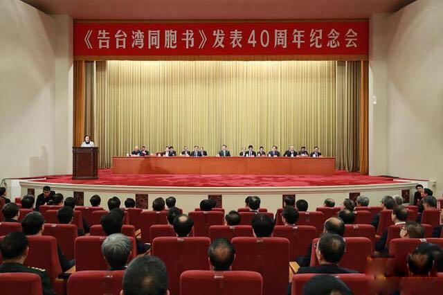 习近平:为实现民族伟大复兴 推进祖国和平统一而共同奋斗