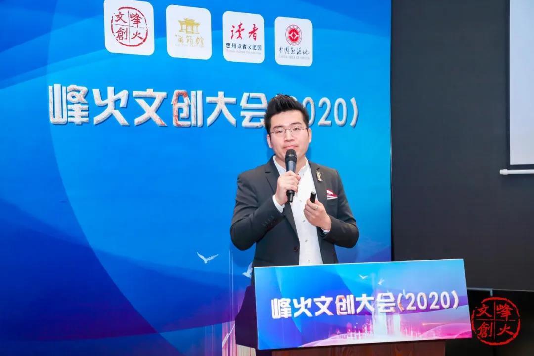 崔福昆:新国潮是新经济高质量发展阶段的有力抓手