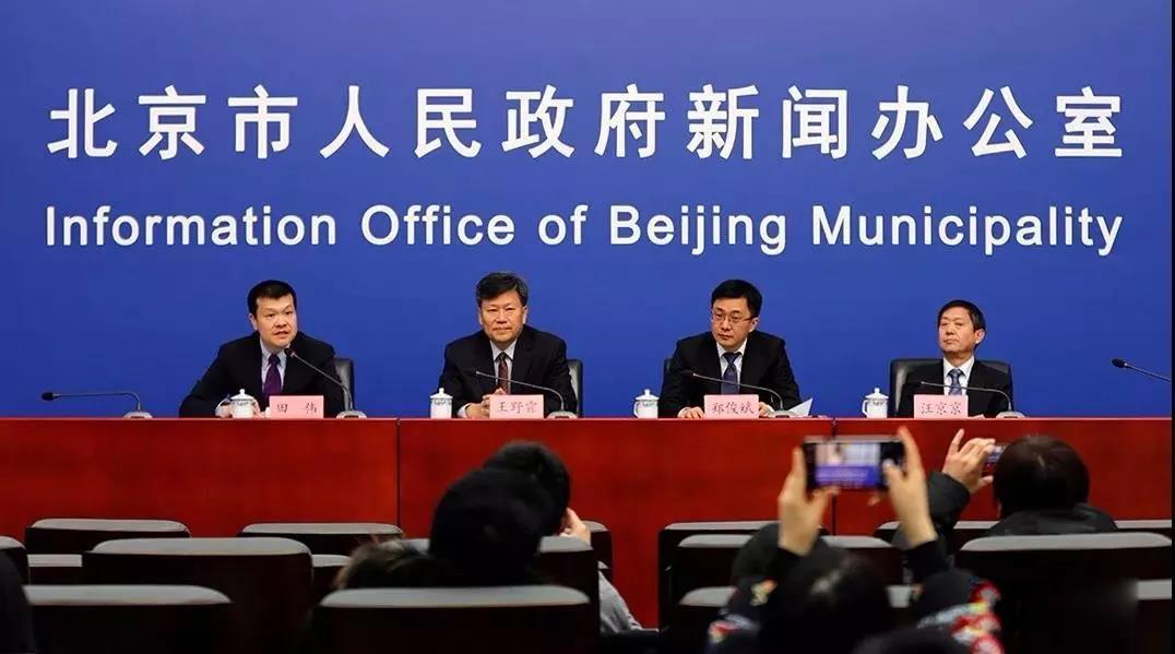 北京音乐十五条:推动北京音乐产业繁荣发展(全文)