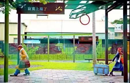 台湾文创为什么这么火?三要素:情怀、用心和生活美学