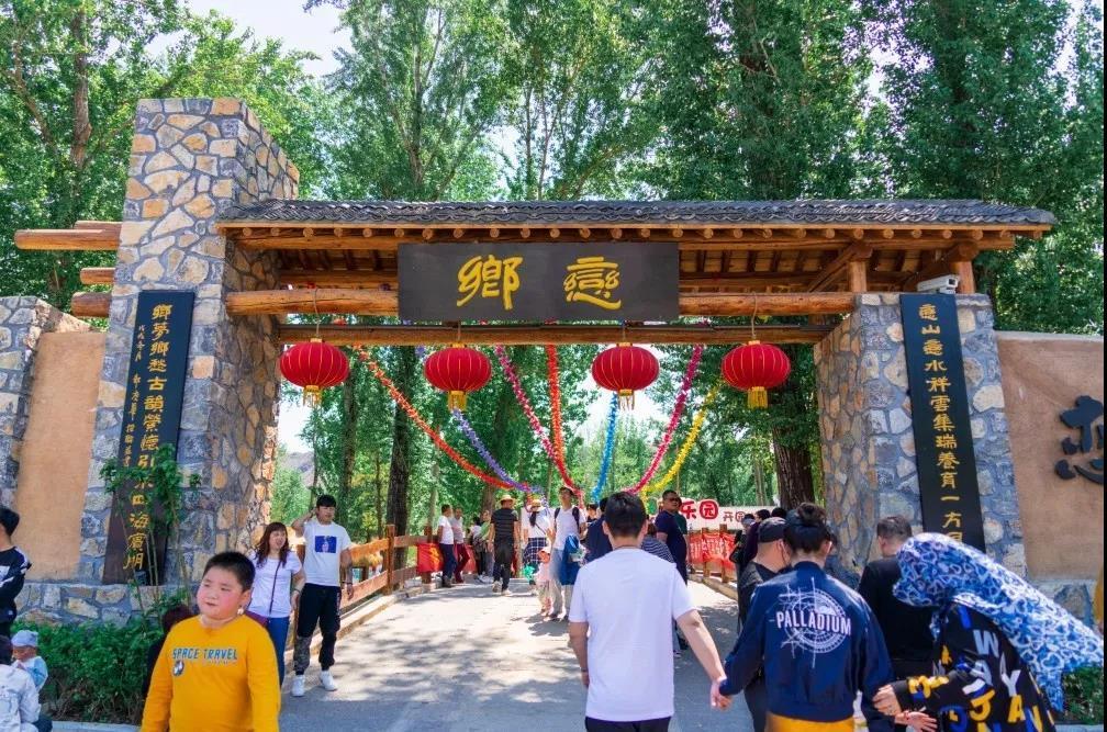 """""""田园+康养+文旅""""是中国未来乡村振兴的主旋律"""
