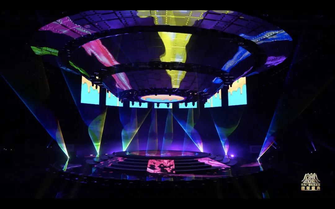 《启航2021——中央广播电视总台跨年盛典》 舞美灯光科技感爆棚!