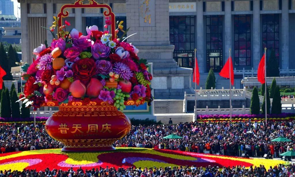 文化和旅游部:国庆国内旅游收入6497.1亿元,增长8.47%