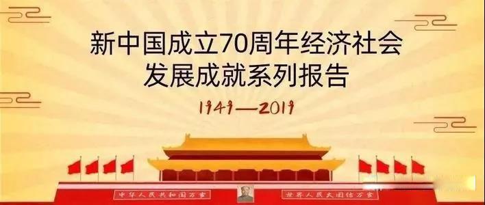 国家统计局发布|新中国成立70年 我国文化事业、产业取得这些成绩